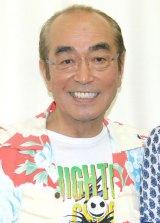 ウーマンラッシュアワーへの批判を釈明した志村けん (C)ORICON NewS inc.