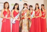 『第46回2014年度ミス日本グランプリ決定コンテスト』の模様 (C)ORICON NewS inc.