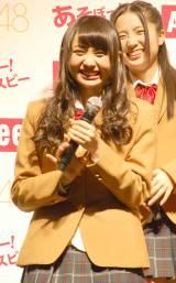 『SKE48×ASBee イメージキャラクター』発表会に出席した(左から)木崎ゆりあ、古川愛李 (C)ORICON NewS inc.