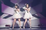 『AKB48ユニット祭り2014』川栄李奈と島崎遥香による「わがままな流れ星」(C)AKS