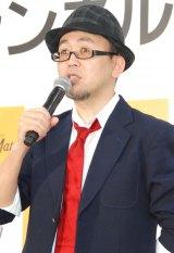 プロジェクト「チャンネル5.5」発表会に出席したFROGMAN (C)ORICON NewS inc.