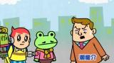 チャンネル5.5『金田一少年の事件簿』場面カット(C)天樹征丸・金成陽三郎・さとうふみや/講談社
