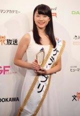 グランプリを獲得した辻美優さん17歳。(C)De-View