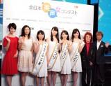 特別審査員を務めた菊川怜、剛力彩芽、野沢雅子、古谷徹と受賞者4名。(C)De-View