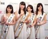 (左から)マルチメディア賞の吉村那奈美さん、グランプリの辻美優さん、準グランプリの高橋美衣さん、花房里枝さん。(C)De-View
