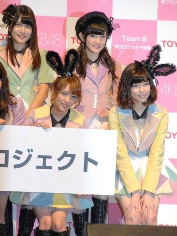 「チーム8」発足を発表したAKB48(前列左から)高橋みなみ、島崎遥香、(後列左から)入山杏奈、岡田奈々 (C)ORICON NewS inc.