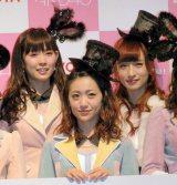 「チーム8」発足を発表したAKB48(左から)渡辺美優紀、大島優子、梅田彩佳 (C)ORICON NewS inc.
