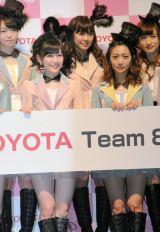「チーム8」発足を発表したAKB48(前列左から)渡辺麻友、大島優子、(後列左から)峯岸みなみ、渡辺美優紀、梅田彩佳 (C)ORICON NewS inc.
