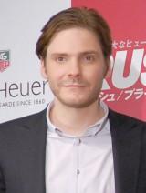 映画『ラッシュ/プライドと友情』の記者会見に出席したダニエル・ブリュール (C)ORICON NewS inc.