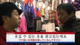 例えば、こんなイラっとくるフレーズが…(写真は前回の放送より)(C)テレビ東京
