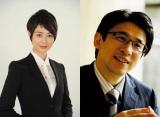 4月からTBSの朝の顔を務めるフリーアナウンサーの夏目三久と教育学者の齋藤孝氏