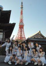 東京タワーとモーニング娘。'14 (C)ORICON NewS inc.