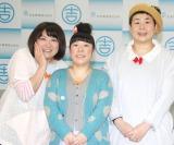 記者会見を行った森三中(左から)黒沢かずこ、村上知子、大島美幸 (C)ORICON NewS inc.