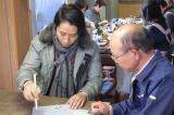 広島・熊野町の松月堂で筆作りを見学(C)RCC