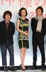 映画『神様のカルテ2』舞台あいさつに登壇した(左から)濱田岳、吹石一恵、藤原竜也 (C)ORICON NewS inc.