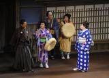 【舞台写真】左より奥田瑛二、藤山直美、中村獅童、高橋由美子、水谷八重子