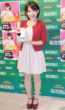 小説『言えない恋心』の刊行記念イベントを行った内田眞由美 (C)ORICON NewS inc.