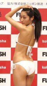 ミスFLASH2014 Kagami (C)ORICON NewS inc.