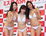 「ミスFLASH2014」グランプリ、左から尾崎礼香(23)、加藤智子(26)、Kagami(16)(C)De-View