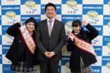 奈良市長から使命を与えられた2人