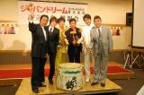(左から)山本譲二、雅弘、チャッピー、半田浩二、宍戸マサル、小金沢昇司 (C)ORICON NewS inc.
