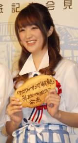 映画『クロワッサンで朝食を』Blu-ray&DVD発売記念イベントに出席した葉加瀬マイ (C)ORICON NewS inc.