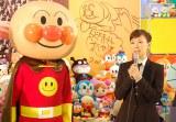 やなせたかしさんを偲ぶ会に参加したアンパンマンと戸田恵子 (C)ORICON NewS inc.