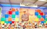 偲ぶ会『ありがとう! やなせたかし先生 95歳おめでとう!』会場の模様 (C)ORICON NewS inc.