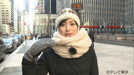 極寒のニューヨークの街中からレポートする大江麻理子アナウンサー