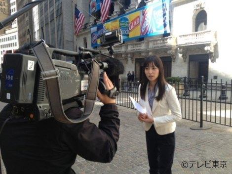 大江麻理子アナウンサーが伝えた米経済300日を振り返る『モーニングサテライトNYスペシャル』2月22日放送