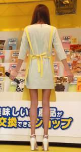 『Tポイント47都道府県キャンペーン』記念イベントに出席した道端アンジェリカ (C)ORICON NewS inc.