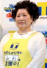 『Tポイント47都道府県キャンペーン』記念イベントに出席したあき竹城 (C)ORICON NewS inc.