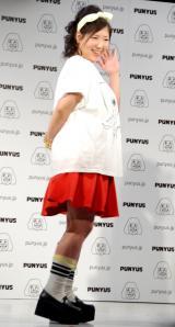 渡辺直美デザインの衣装で登場したアジアン・馬場園梓=WEGO新アパレルブランド『PUNYUS(プニュズ)』デビュー記者発表会 (C)ORICON NewS inc.