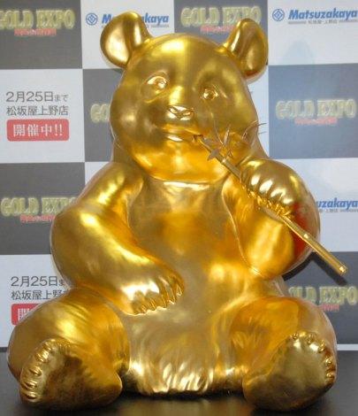 888万円の『黄金のジャイアントパンダ像』=『GOLD EXPO〜黄金の世界展〜』オープニングイベント (C)ORICON NewS inc.