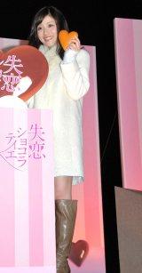 フジテレビ系月9ドラマ『失恋ショコラティエ』東京スカイツリー点灯イベントに出席した石原さとみ (C)ORICON NewS inc.