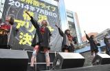 解散を発表したBiS(左から)カミヤサキ、ファーストサマーウイカ、プー・ルイ、ヒラノノゾミ、コショージメグミ (C)ORICON NewS inc.