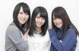 4月スタートのテレビ東京系ドラマ『セーラーゾンビ』に主演するAKB48の(左から)高橋朱里、大和田南那、川栄李奈(C)「セーラーゾンビ」製作委員会