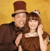 結婚会見でラブラブ!あべこうじ&高橋愛夫妻 (C)ORICON NewS inc.