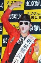 映画『東京難民』公開記念トークイベントに出席したコウメ太夫 (C)ORICON NewS inc.