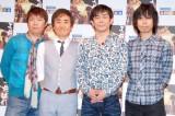 THE BOOM(写真左から)山川浩正、栃木孝夫、宮沢和史、小林孝至 (C)ORICON NewS inc.