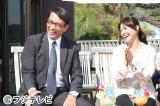 待望の続編4月スタート『続・最後から二番目の恋』に主演する(左から)中井貴一、小泉今日子