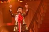 桑田佳祐が新旧の名曲・全55曲を熱唱した『第2回ひとり紅白歌合戦』がファン待望の映像化