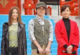 映画『魔女の宅急便』イベントに出席した(左から)倉木麻衣、広田亮平、尾野真千子 (C)ORICON NewS inc.
