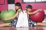 """大きなりんごを抱えた""""なこみく""""(左から田中美久、矢吹奈子)"""