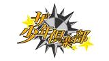 NHK・BSプレミアムの人気番組『ザ少年倶楽部』4月から河合郁人(A.B.C-Z)と桐山照史(ジャニーズWEST)がMCに挑戦(C)NHK