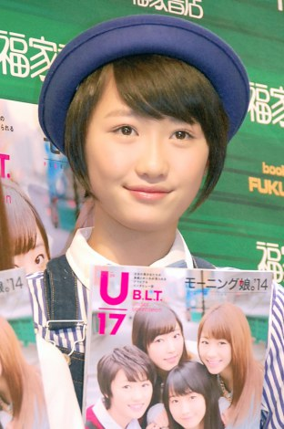 モーニング娘。工藤遥 (C)ORICON NewS inc.