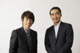 田村淳&上杉隆氏がタッグ! 新番組『淳と隆の週間リテラシー 』がスタート (C)TOKYO MX