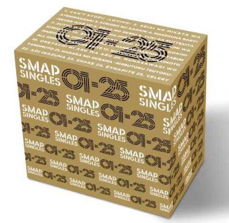『SMAP 50 SINGLES 1-25』にはデビュー曲「Can't STOP!! -LOVING-」から25thシングル「セロリ」までを収録