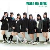 アニメ『Wake Up, Girls!』エンディング主題歌「言の葉 青葉」(2月26日発売)CD+DVD