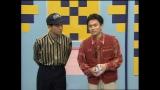 『ダウンタウンのごっつええ感じ』DVD-BOX(3月26日発売)収録コントより「カスタムヒカル-スタジオ」